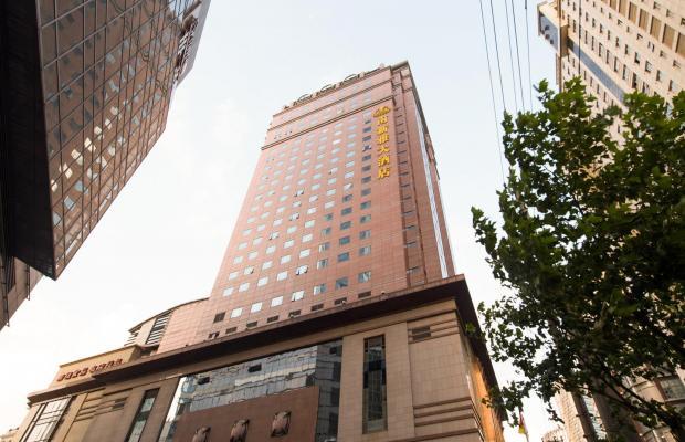 фото отеля Majesty Plaza Shanghai изображение №1