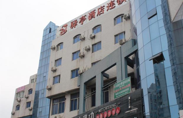 фотографии отеля Yiting Four Season Hotel - Shanghai Dongfang Road Branch (ex. Yiting 6+e Hotel Shanghai Lujiazui) изображение №11