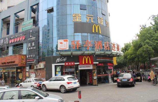 фотографии Yiting Four Season Hotel - Shanghai Dongfang Road Branch (ex. Yiting 6+e Hotel Shanghai Lujiazui) изображение №8