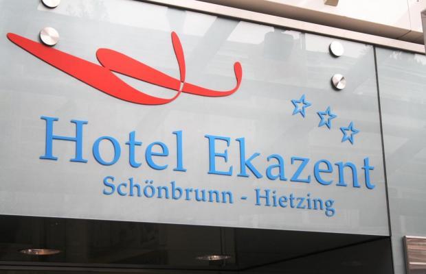 фото отеля Hotel Ekazent Schoenbrunn изображение №13
