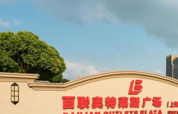 фотографии Holiday Inn Shanghai Hongqiao West изображение №4
