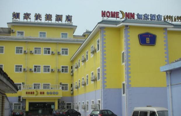 фото отеля Home Inn Shanghai Jiading Qinghe Road изображение №1