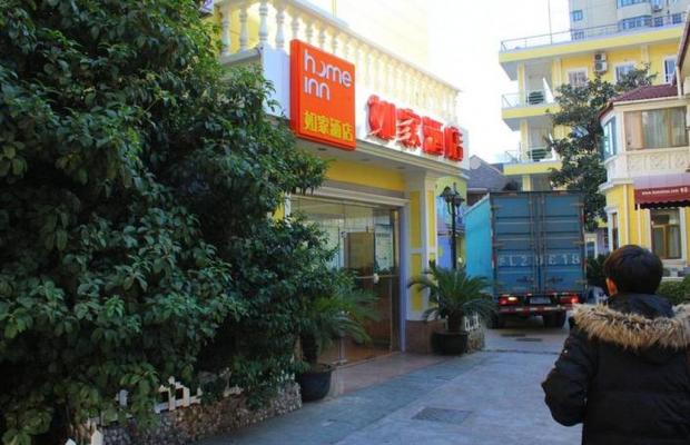 фото Home Inn Shanghai Jing'an Shanxi Road изображение №30