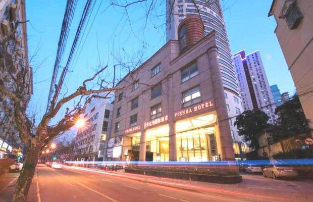 фото отеля Vienna International Hotel Shanghai Hengshan Road (ex. Jian Gong Jin Jiang) изображение №1