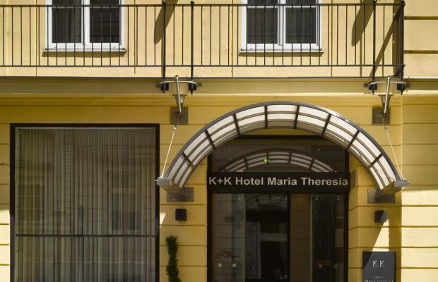 фото отеля K+K Hotel Maria Theresia изображение №9