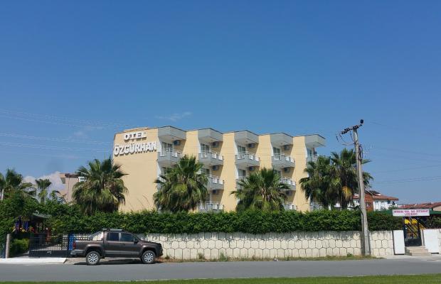 фотографии отеля Ozgurhan изображение №7