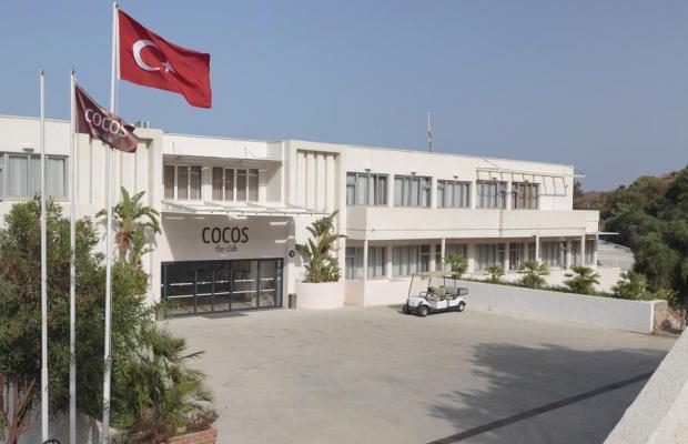 фотографии отеля Cocos The Club (ex. Sentido Bodrum Beach; Camel Bodrum Beach Club) изображение №23