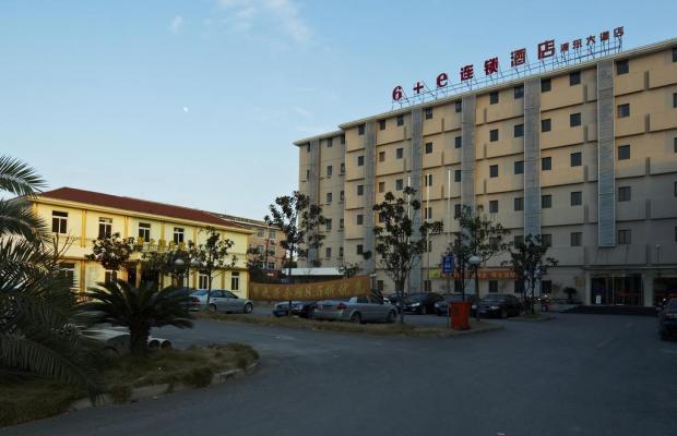 фото отеля Yiting 6+e Hotel - Pudong Avenue (ex. Chinas Best Value Inn Pudong Avenue) изображение №1