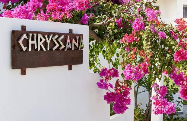фото отеля Chryssana Beach изображение №5