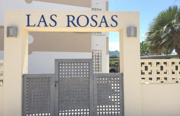 фото Las Rosas изображение №2