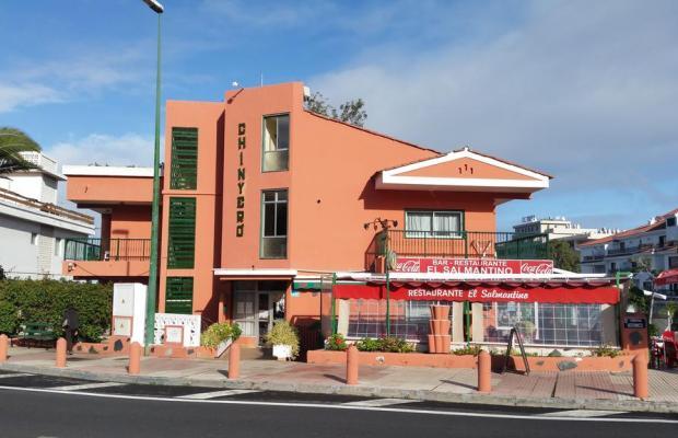фото отеля Chinyero изображение №1