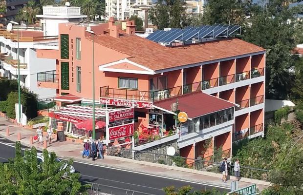 фотографии отеля Chinyero изображение №11