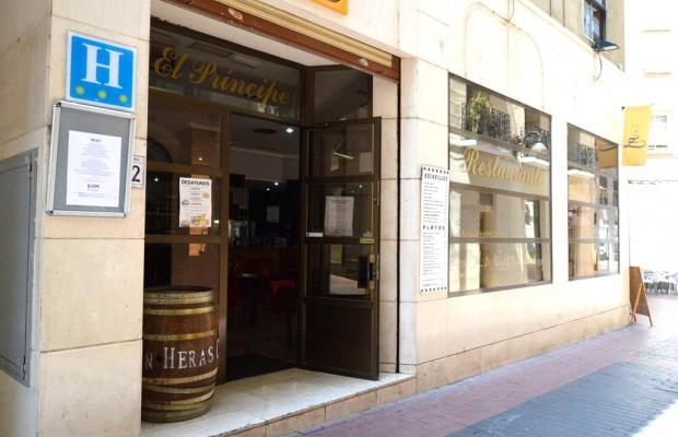 фото отеля El Principe изображение №1
