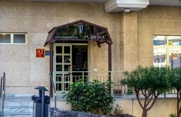 фото отеля Be Live Apartamentos Be Smart Florida (ex. Luabay Florida) изображение №5