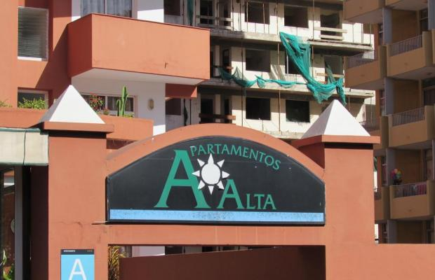 фотографии Apartamentos Alta изображение №32