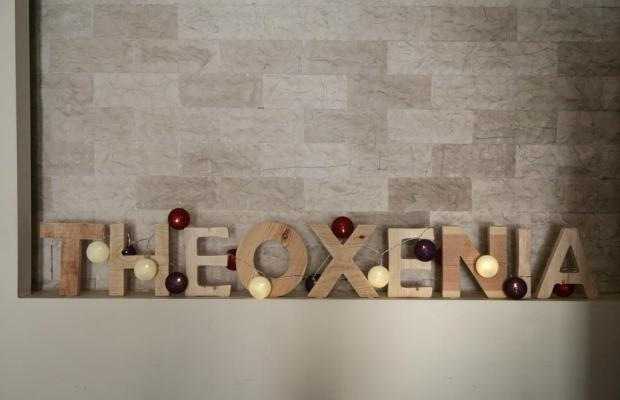 фото отеля Theoxenia изображение №41
