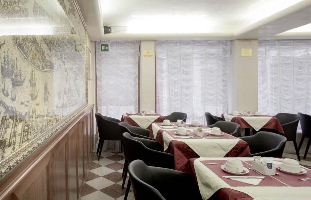 фото Commercio & Pellegrino изображение №6