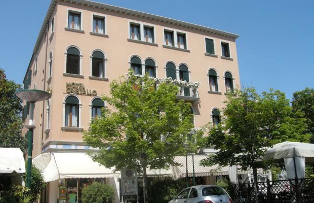 фото отеля Cristallo изображение №1
