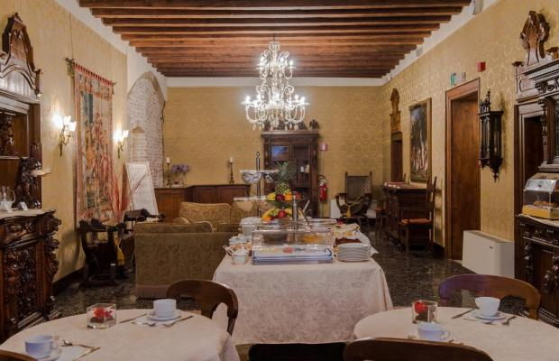 фото отеля Palazzo Priuli изображение №21
