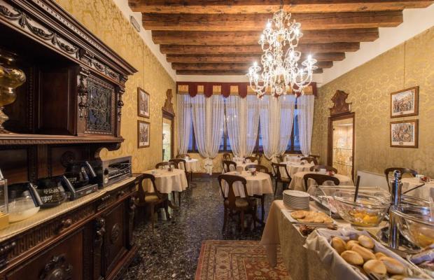 фотографии Palazzo Priuli изображение №8