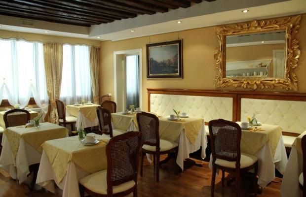 фото отеля Corte Contarina изображение №5