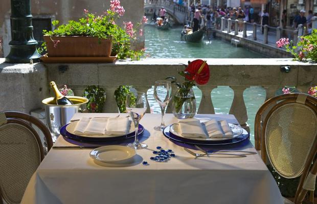 фото Bonvecchiati изображение №18