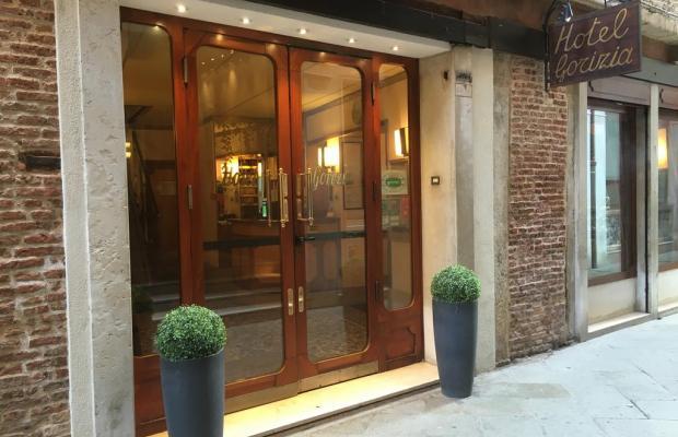 фотографии отеля Gorizia a la Valigia изображение №15