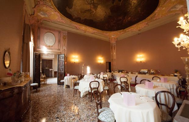 фото отеля Ca' Sagredo изображение №45