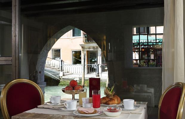 фотографии Liassidi Palace изображение №4