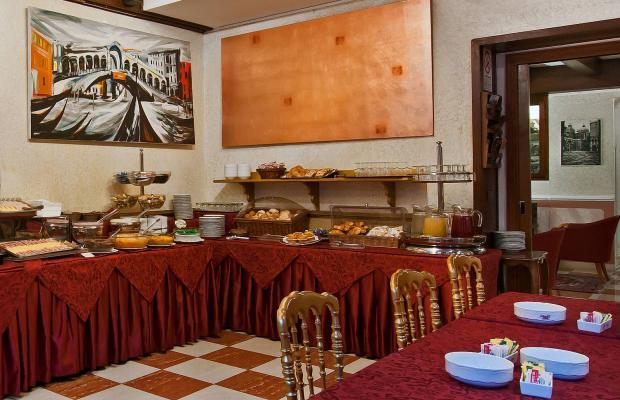 фотографии отеля La Fenice & Des Artistes изображение №15