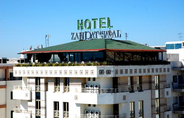фото Zahrat al Jabal изображение №2