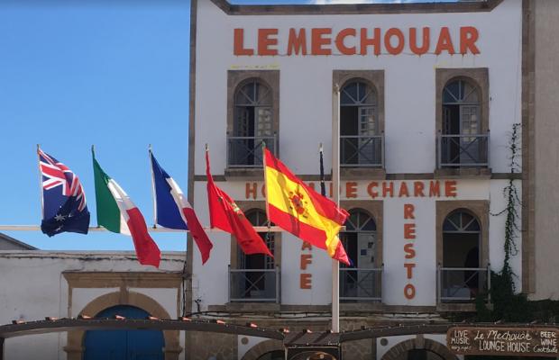 фото отеля Le Mechouar Darna изображение №1