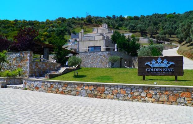 фото отеля Golden King Luxurious Resort Skiathos изображение №21