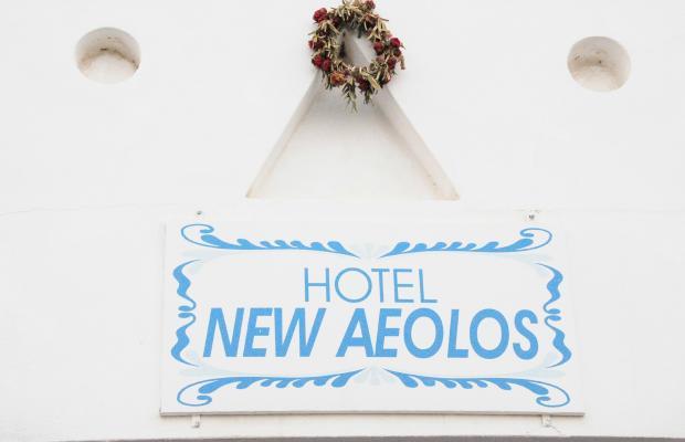 фотографии отеля New Aeolos изображение №15