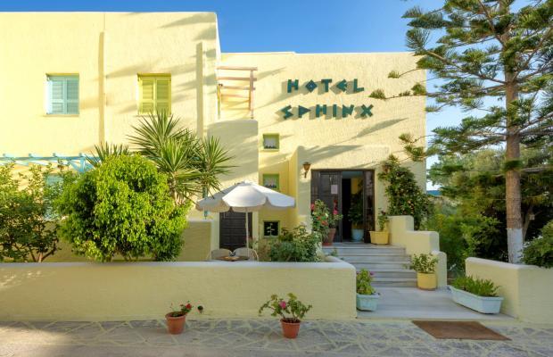 фото отеля Sphinx изображение №1