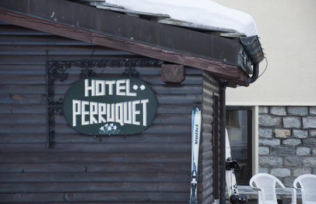 фото отеля Perruquet изображение №13