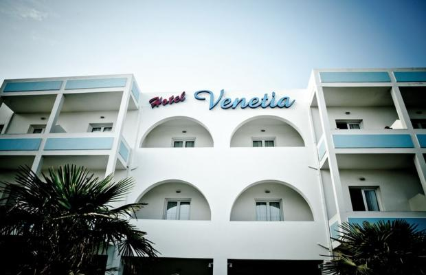 фото отеля Venetia изображение №13
