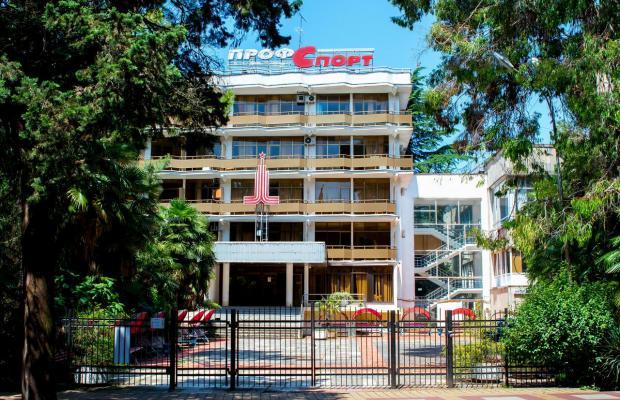 фото отеля Профспорт (Profsport) изображение №37