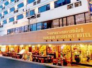 Bangkok Residence Patong, 3*