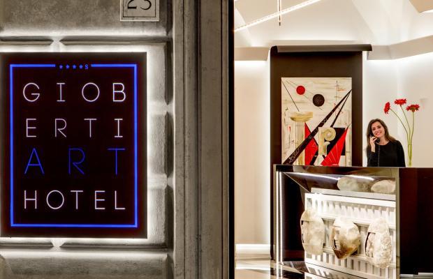 фото отеля Gioberti Art изображение №29