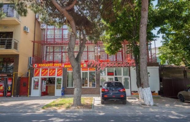 фото отеля Тургеневский (Turgenevskij) изображение №1